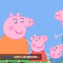 英文版《粉红猪小妹》Peppa pig 1-4季