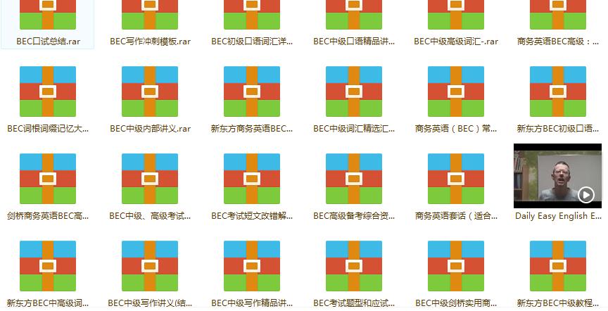 BEC资料云盘自取!很实用的资料百度云分享!