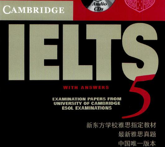 剑桥雅思5——高清PDF版本下载音频分享!