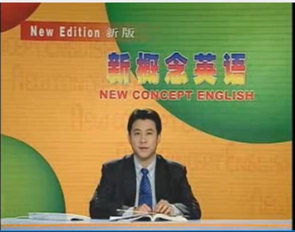 怎么学习新概念英语?新概念视频讲座1-4册云盘下载