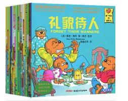 贝贝熊系列丛书怎么样