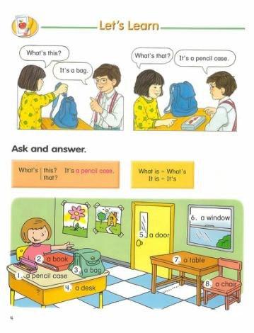 如何,英语培训机构如何挑选?全套