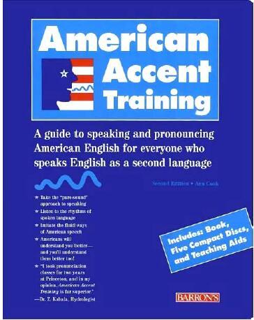 美式发音教材 《美语发音13秘诀》PDF+MP3下载云盘下载!