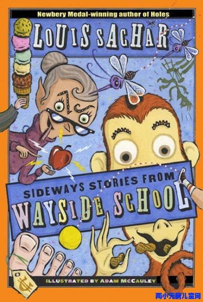中级章节书《歪歪小学 Wayside School 》适合6岁以上
