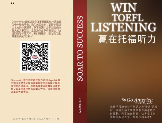 托福王国---Win TOEFL Listening 托福英语听力分享免费分享。