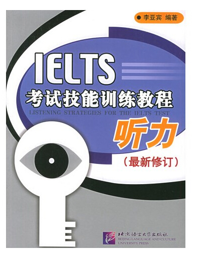 《北语黑眼睛听力模拟试题集》PDF+MP3下载免费分享。