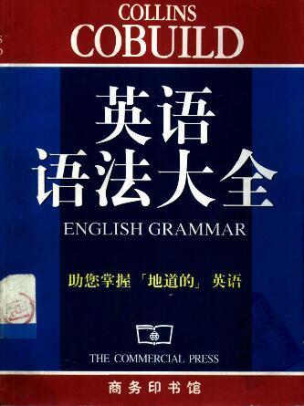 英语口语学习方法