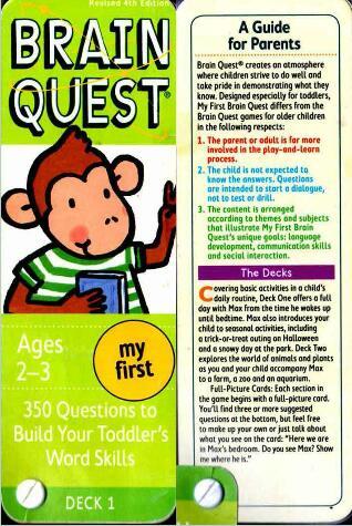 美国小学课外作业: 大脑任务 Brain Quest 全套PDF (含多个版本)