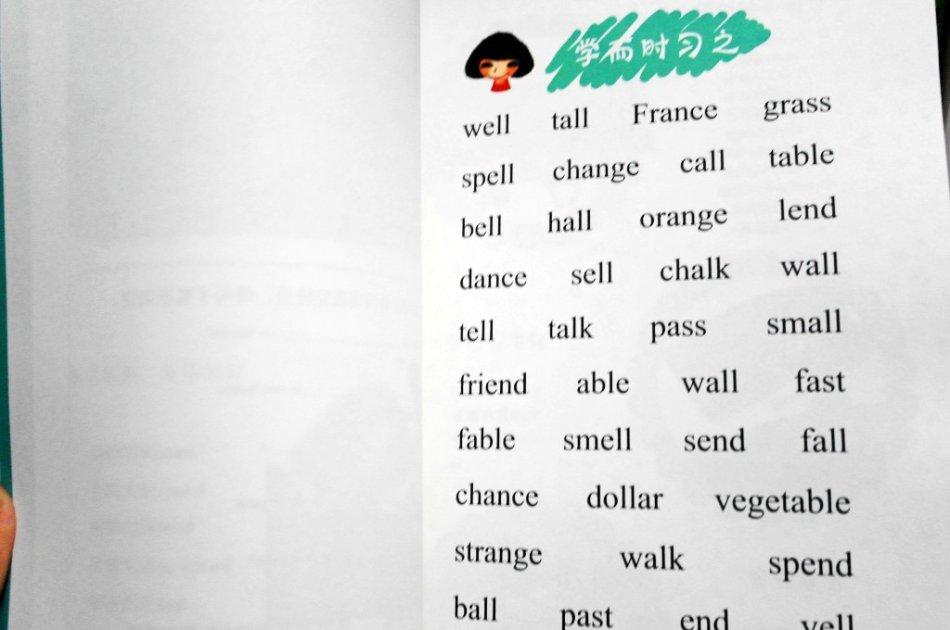 少儿网络学习英语,提高英语口语水平