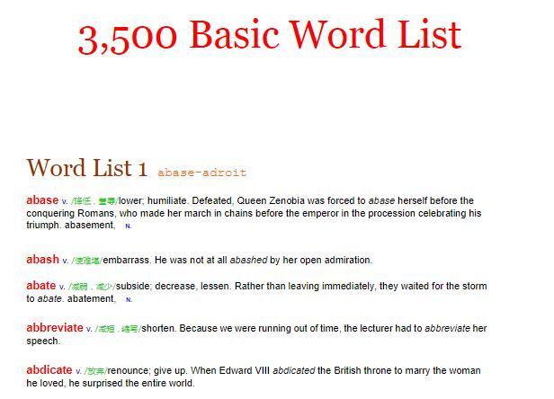 托福英语词汇合集 SAT巴朗(Barron)3500词汇分享你需要吗?