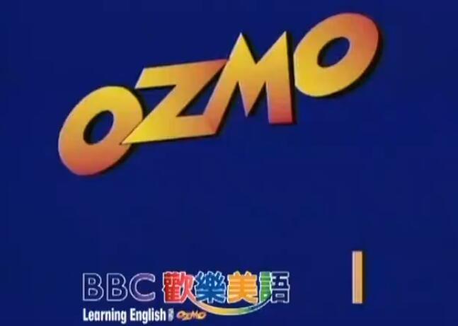 儿童英语启蒙的视频——《BBC欢乐美语》需要的赶快拿。
