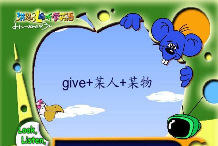 最合适儿童的英语教材 《洪恩3L看听学英语》云盘<b style='color:red'>免费下载</b>百度网盘分享!