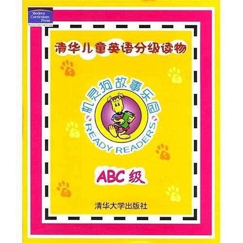 适合3-10岁孩子英语分级读物 清华机灵狗ABC级加1、2、3级全网盘下载!