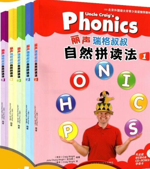 适合孩子阅读的书籍 瑞格叔叔自然拼读互动课件 全5册(电子版+视频)
