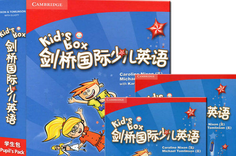 剑桥国际少儿英语1-6册 少儿英语PDF+原版音频下载免费资料