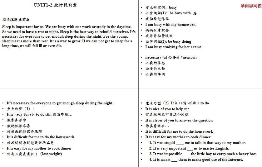 少儿英语学习资源:刘飞飞2017新初 英语教材视频资料分享