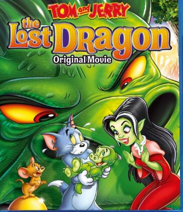 儿童动画片猫和老鼠:迷失之龙 Tom and Jerry: The Lost Dragon 百度云资源全套资源!