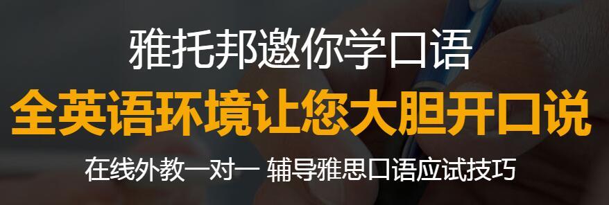 2017年全年托福TOEFL真题分享 百度云盘免费下载免费领取!