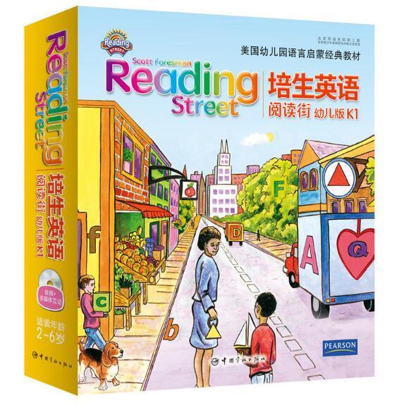 少儿英语读物 培生英语阅读街幼儿版K1全册下载电子课件
