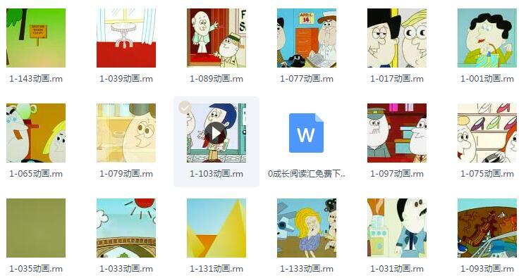 新概念少儿英语课文动画版(全四册)—— 资源免费共享下载地址