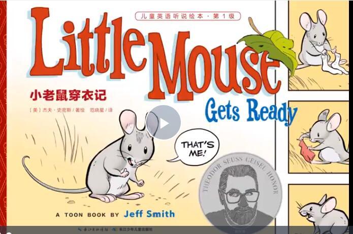 儿童英语听说绘本 苏斯博士作品《小老鼠穿衣记》资源共享值得入手!
