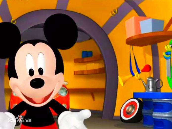 孩子寓教于乐卡通 《米奇妙妙屋》新版三维动画下载全集下载。