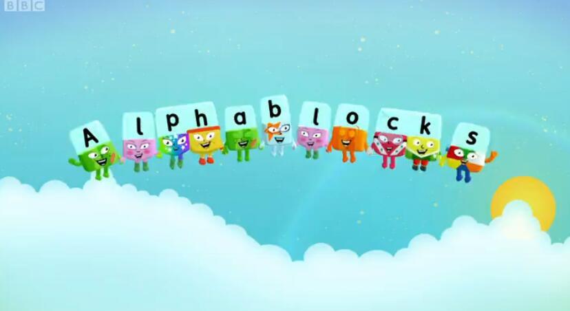 BBC精品英语启蒙资源《Alphablocks》—— 云盘免费下载(音频+视频)