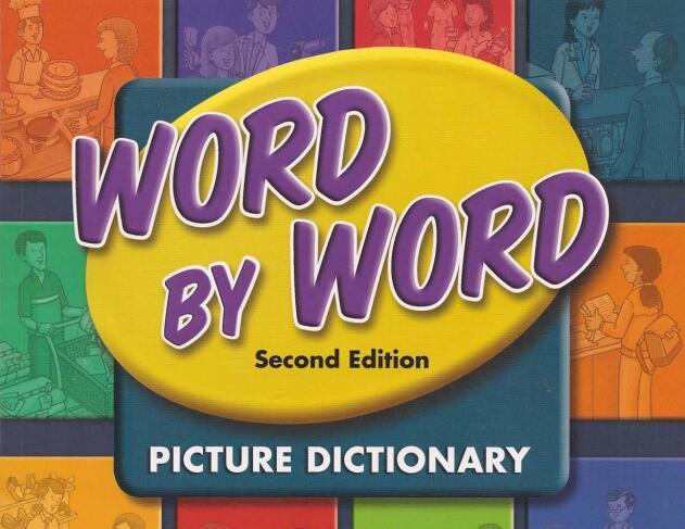 图文字典Word by Word Picture Dictionary—— PDF+MP3资源建议人手一份!