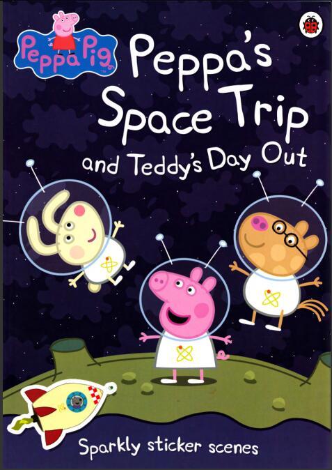 英文版小猪佩奇系列原版绘本《太空之旅》高清PDF下载全套资源!