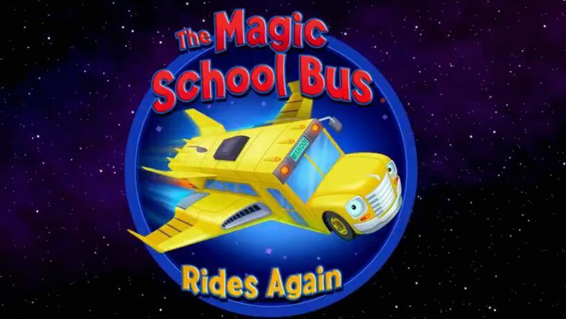 《神奇校车动画片 Magic School Bus》史上最著名的科普资源来了!你<b style='color:red'>还没有</b>吗?