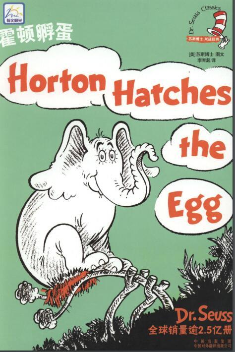霍顿孵蛋动画片Horton Hatches the Egg 适合6岁以上儿童全系列