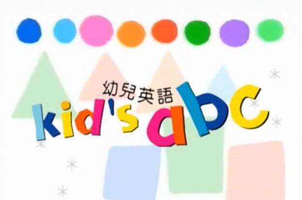 免费领 | 自然拼读法 kids动画片(24集),2-6岁必读!快来领取