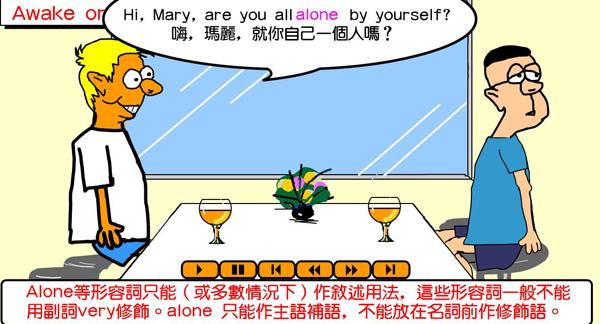 语法学习|《英语动画学语法》来自台湾的英语语法动画百度网盘下载