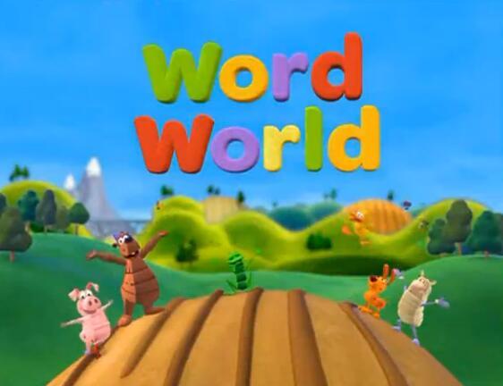 单词世界word world动画片全集 少儿英语词汇启蒙视频你需要吗?