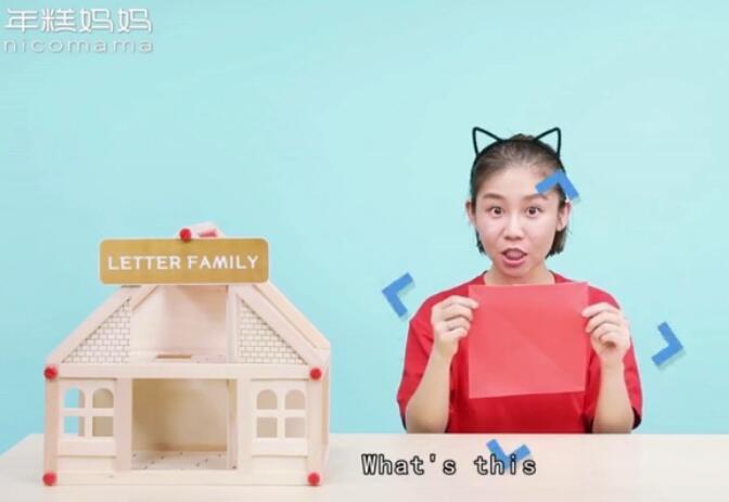 年糕妈妈英语启蒙 视频+音频+讲义 让孩子更快进入英语的世界百度云!