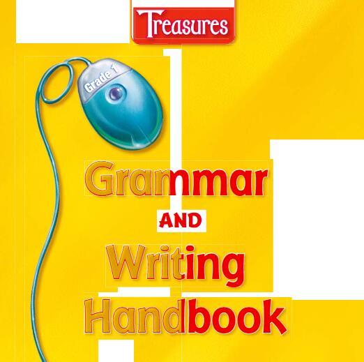 《美国加州小学语文Treasures教材》少儿英语语法写作