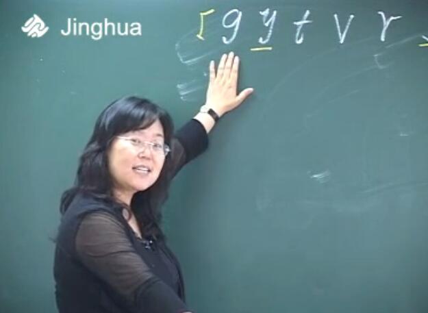 李咏梅初中英语百度云 教学视频+对应课件全集网盘分享!