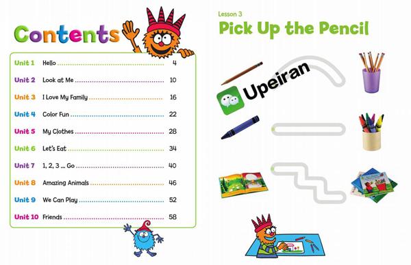 全球畅销|麦克米伦Hats on top 幼儿英语资源电子书版资源大全