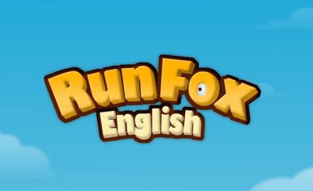 少儿英语启蒙动画《Run fox 狐狸快跑》