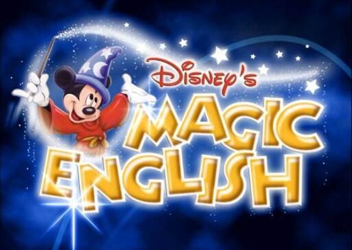 免费下载|迪士尼神奇英语全集 让英语更简单