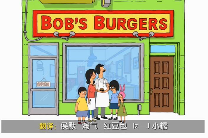 开心汉堡店百度云资源分享 FOX少儿英语动画新作系列分享!