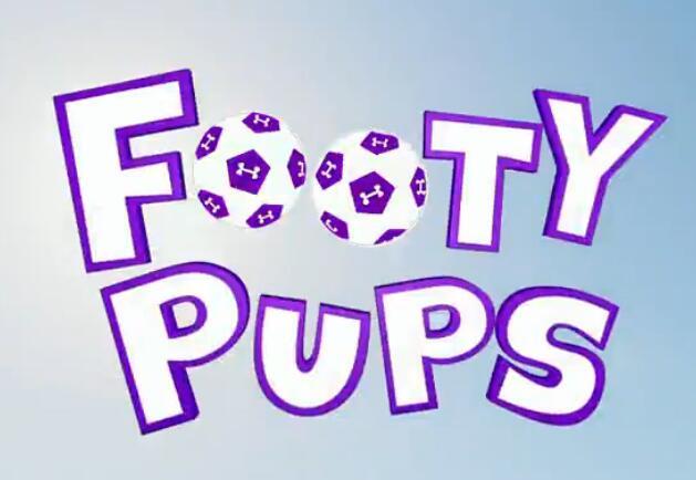 BBC动画片:儿童足球《Footy Pups》两季建议人手一份!