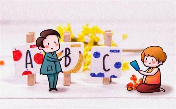 1-8岁幼儿英语口语动漫教程MP3百度资源下载
