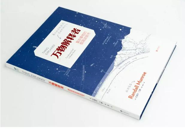 万物解释者英文原著pdf,比尔盖茨强烈推荐的少儿科普读物免费下载地址。