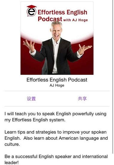 Effortless English (初中高级)全套合集学习资源下载!