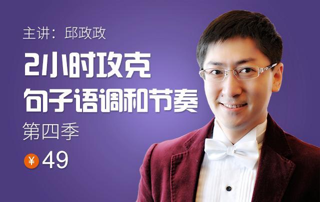 邱政政托福听力十大必背段子PDF文本+mp3分享免费下载