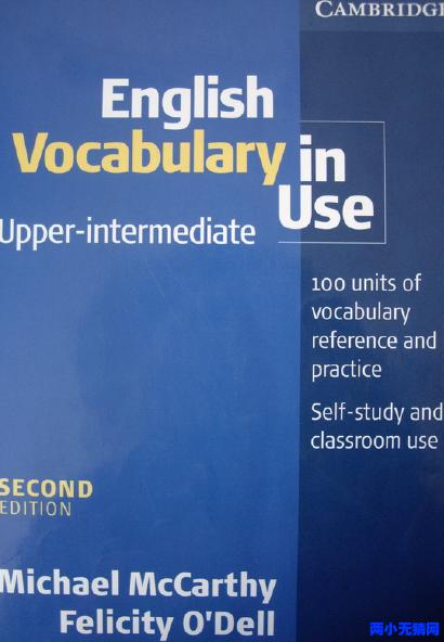 剑桥英语词汇《英语在用:剑桥中高级英语词汇》第2版PDF