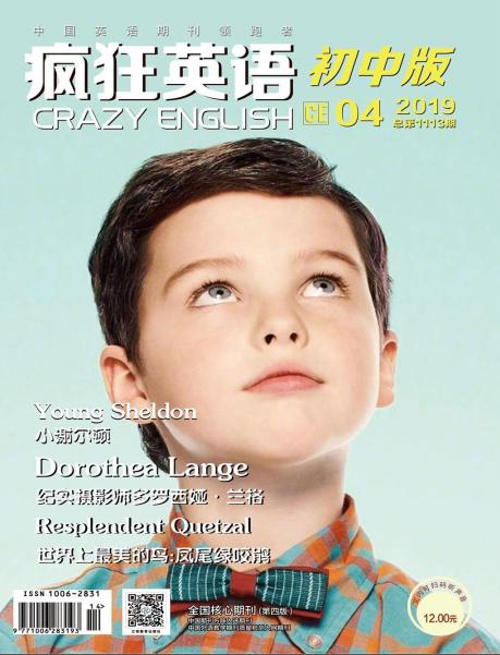 中英双语杂志《疯狂英语(初中版)》2019年第4期pdf值得收藏!