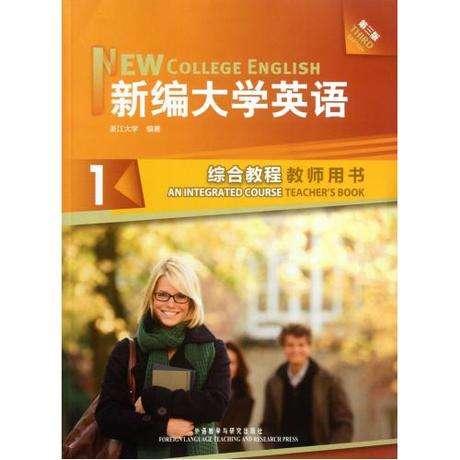 四六级英语用书《新编大学英语》MP3音频下载音频下载!