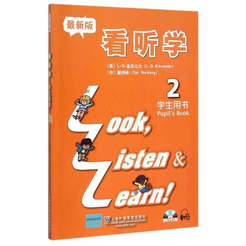 <b style='color:red'>小学英语</b>教材《朗文(看听学)3L英语2》有声音频下载电子书